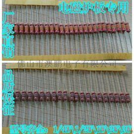 高压玻璃釉电阻 佛山玻璃釉电阻