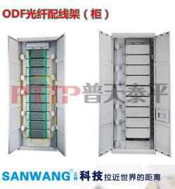 GPX67 Ⅲ型光纤配线架(ODF)