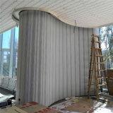 鋁長城板背景牆佈局 木紋鋁合金長城板設計方法