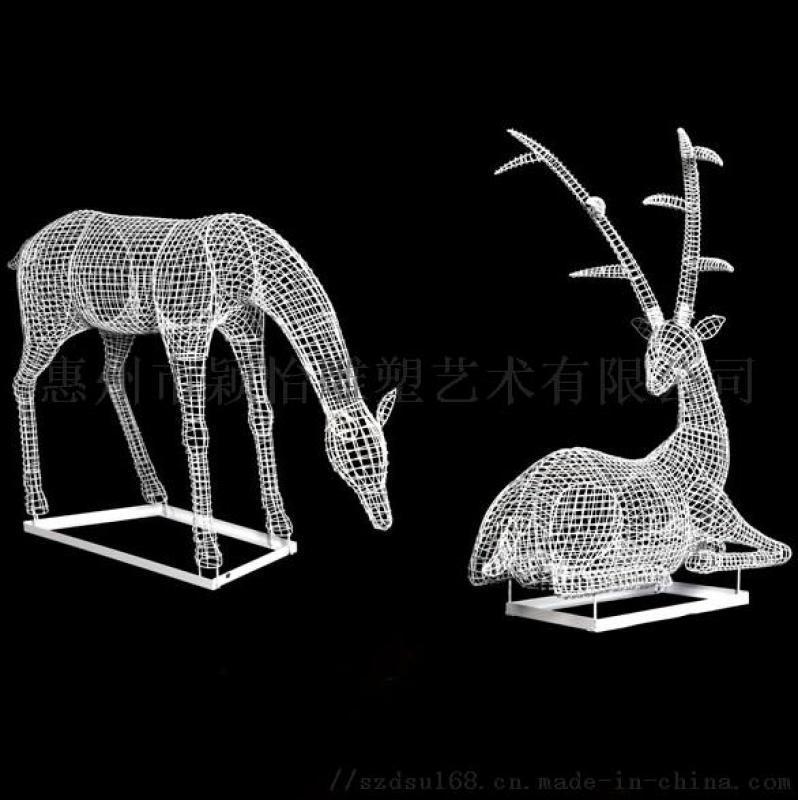 铁艺镂空鹿雕塑/动物雕塑/城市广场大型雕塑
