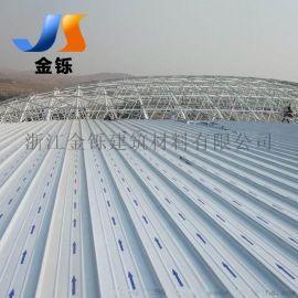 铝镁锰金属屋面板 厂家直销现货供应  45-470直立锁边屋面板