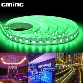 厂家直LED销灯带,酒吧氛围灯,户外亮化工程