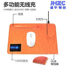 新款无线充鼠标垫 多功能4USB口HUB无线充电器