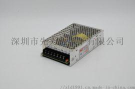 深圳市开关电源生产厂家24V开关电源