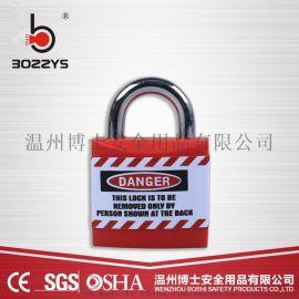 安全能量隔离夹克工程安全挂锁BD-J01