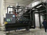 江苏螺杆式冷水机,螺杆式工业冷水机