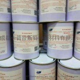 托马斯陶瓷砂轮粘接高强结构胶THO511