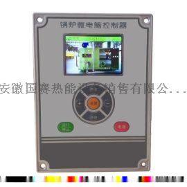 滁州锅炉控制器现货供应