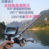 銳看H450WiFi手機同顯、拍照、錄像水下渾水可視錨魚釣魚神器