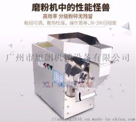 福建工厂现货直发药材加工不锈钢中药粉碎机