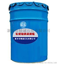 耐高温润滑脂生产厂家