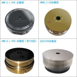 CD/DVD光盘零件 动镜面 精密零件