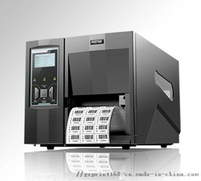 彩色不干胶打印机,Epson爱普生打印机,碳带