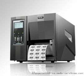 彩色不幹膠打印機,Epson愛普生打印機,碳帶