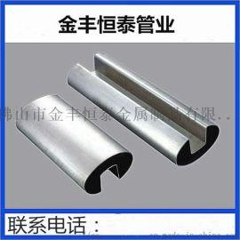 不锈钢凹型槽管单槽工厂直销圆管方管楼梯阳台护栏玻璃连接件