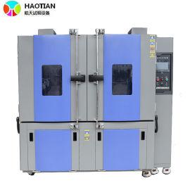 模拟太阳光光照老化测试箱 氙孤灯老化试验机可定制