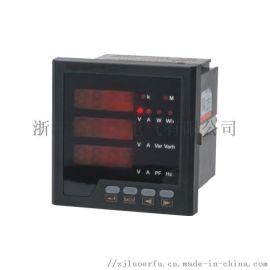 温州厂家数显电力仪表 开关量输出
