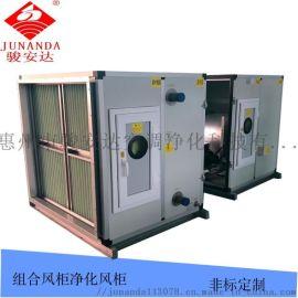 恒温恒湿风柜带变频变速中央空调厂家定制