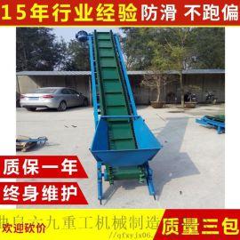 倾斜滚筒式输送机 移动式可伸缩带式输送机 六九重工