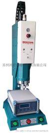 超声波焊接机操作方法丨应用范围