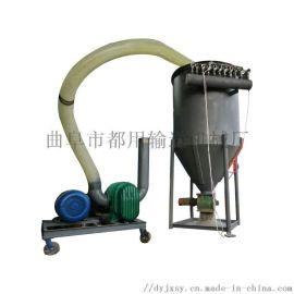 便携式吸粮机 移动式抽粮机 Ljxy 电动风力输送