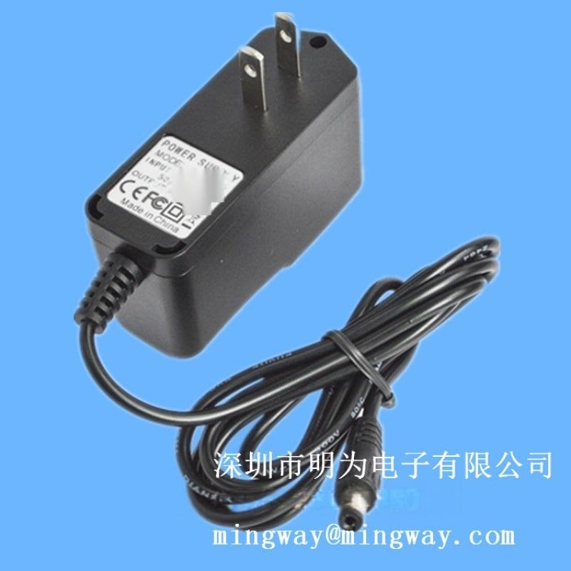 3C标准路由器专用适配器 5V直流开关电源