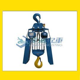 KD-2环链电动葫芦,韩国KUK DONG品牌