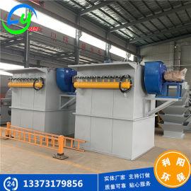 DMC48小型工业除尘器生 不锈钢材质