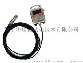 矿用投入式液位传感器济宁华瑞液位计GUY10