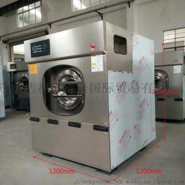 沈阳大型洗衣机50公斤 50公斤洗脱一体机