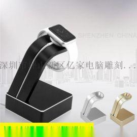 各种材料定制展示架 激光雕刻亚克力板材雕刻
