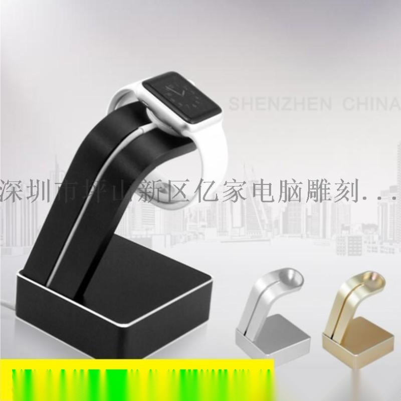 各種材料定製展示架  射雕刻亞克力板材雕刻