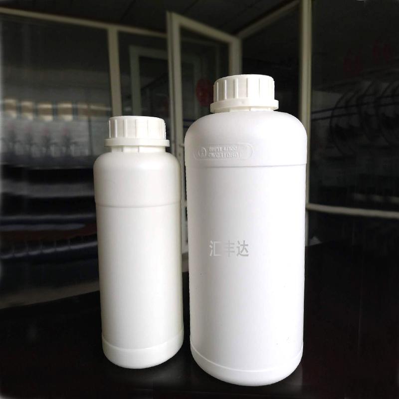 供2-氯   工业(±)-2-氯  厂家直销