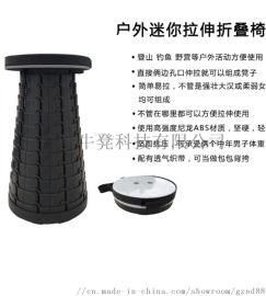 广州牛凳厂家直销户外排队神器抖音同款网红伸缩凳子