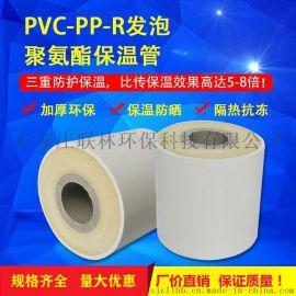 PRC复合保温一体管防晒加厚聚氨酯保温管
