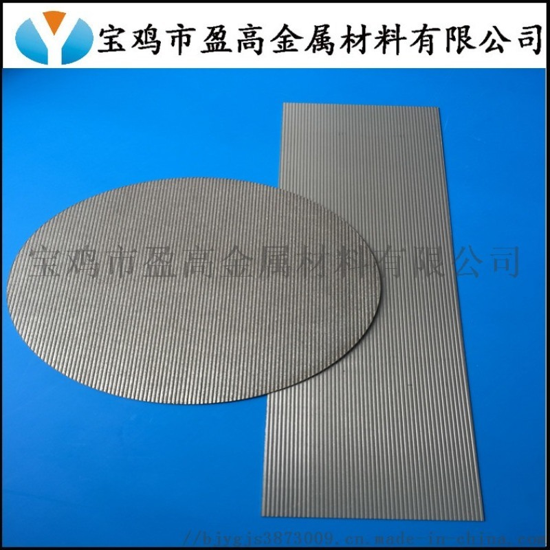 高效透气分布金属波纹滤板、多孔钛烧结波纹板