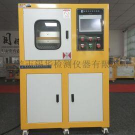 锡华制造实验室压片机 平板硫化机 液压机 操作方法