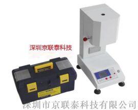 熔融指数测定仪生产厂家