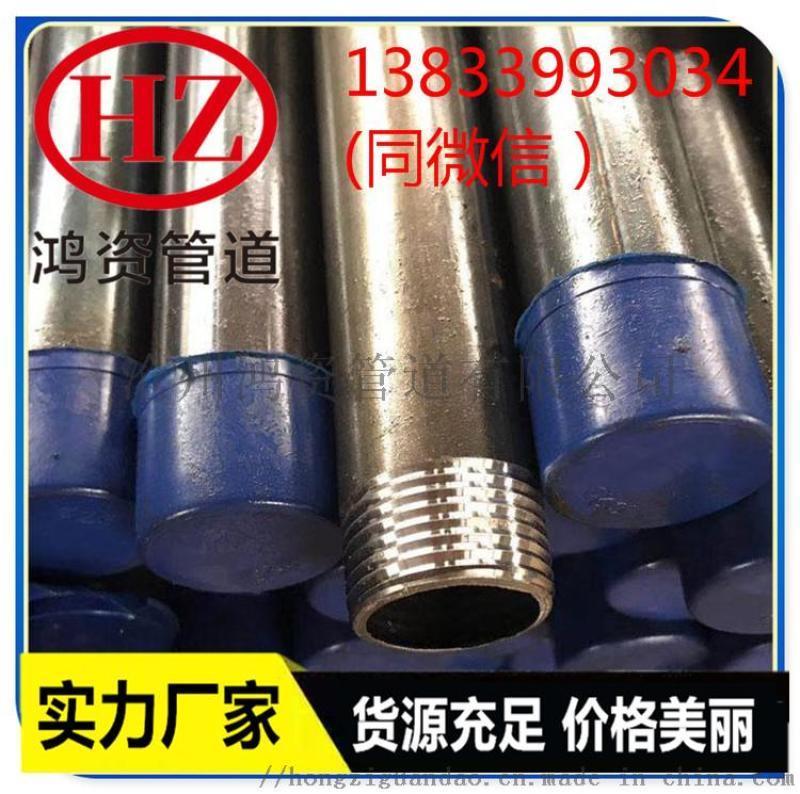 注浆小导管 隧道中空注浆小导管 超前注浆小导管