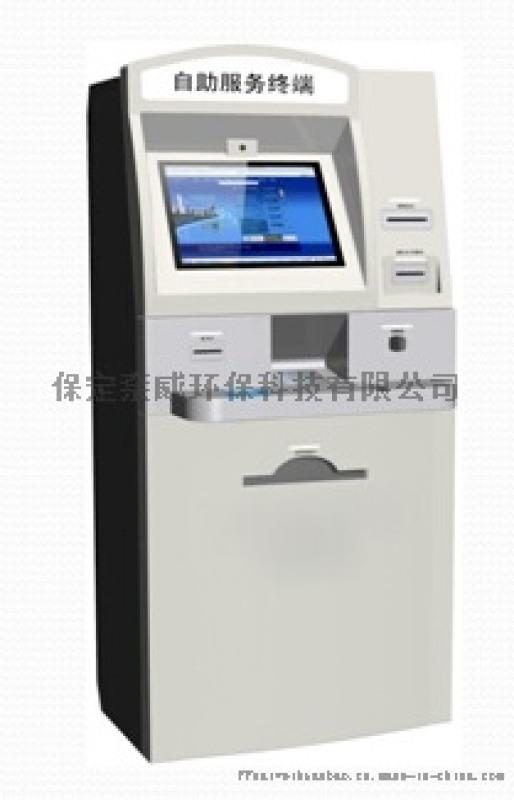 智能触控排队叫号机 触摸查询一体机 自助打印终端机