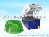 X射线荧光光谱测厚仪,X荧光光谱测厚仪