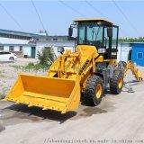 捷克兩頭忙裝載機 鏟挖一體機 輪挖生產廠家