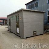 承德移动厕所厂家——环保厕所-景区卫生间