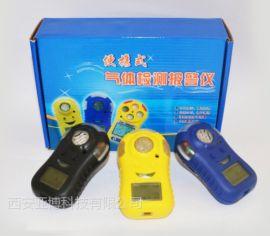 西安便携式气体检测仪
