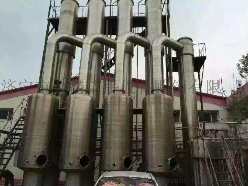 供應二手四效蒸發器鈦材質