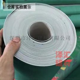 建筑工地装修施工地面地板砖保护垫保护毯保护膜定制