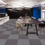丙綸PVC辦公地毯商用會議室酒店走廊 滿鋪地毯