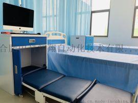 医用智能陪护床头柜