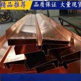 V型钢板止水带 源头圆柱型橡胶减震块