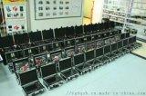 YG-ZMY-3000直埋电缆故障测试仪_数字式